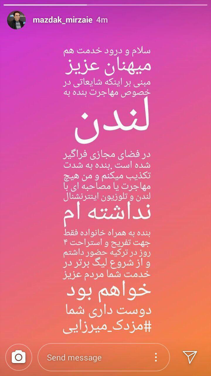 photo_2019-07-23_19-31-59