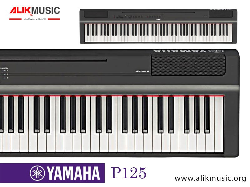 پیانو P125