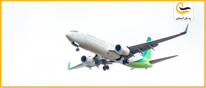بهترین سایت خرید اینترنتی بلیط هواپیما کیش