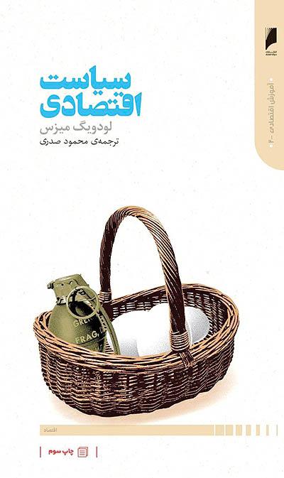 photo_2020-03-11_12-15-05