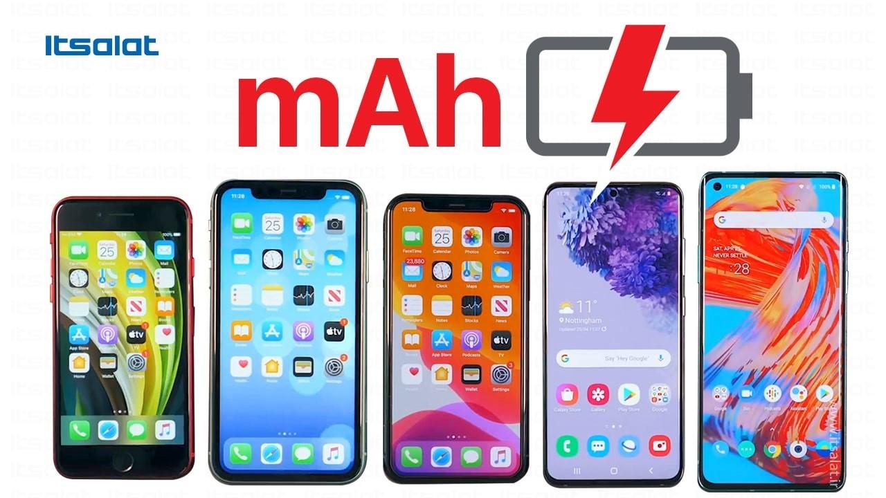 گوشی موبایل-اتصالات