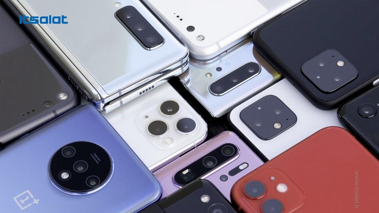 گوشی-اتصالات