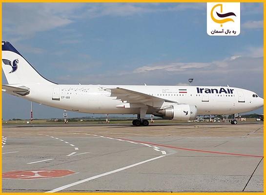 خرید آنلاین بلیط هواپیما شیراز