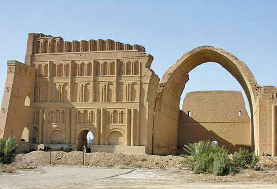 Image result for طاق کسری
