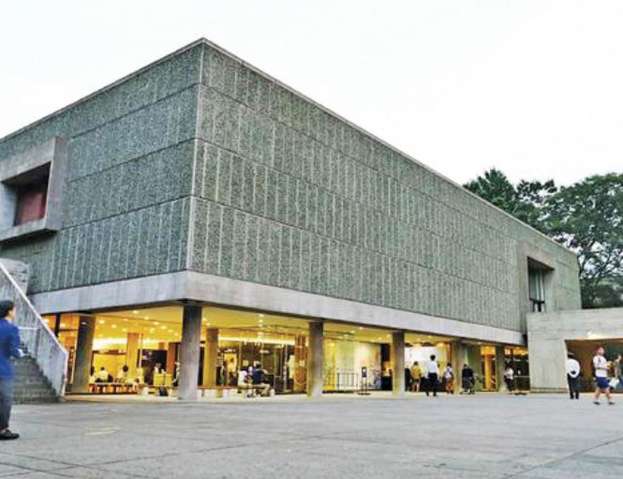 موزه ملی هنرهای غربی ژاپن