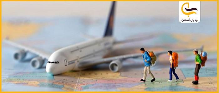 خرید آنلاین بلیط هواپیما تبریز