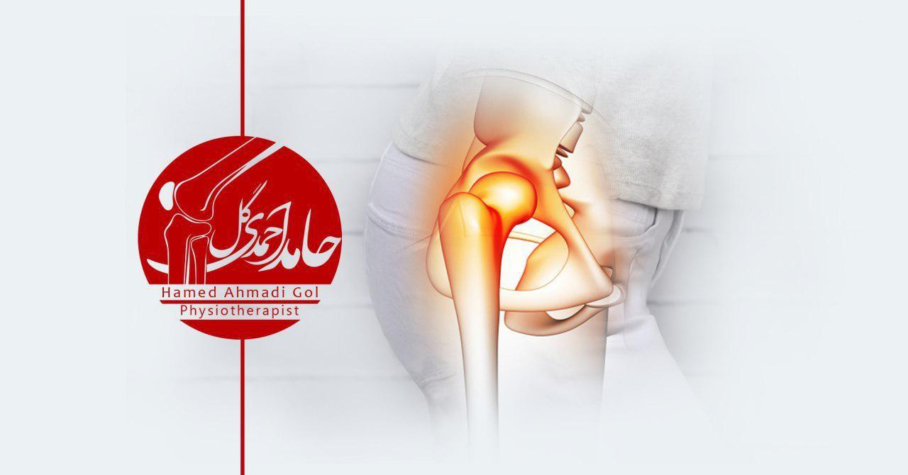 دکتر حامد احمدی