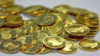 قیمت سکه امروز 16 دی 98