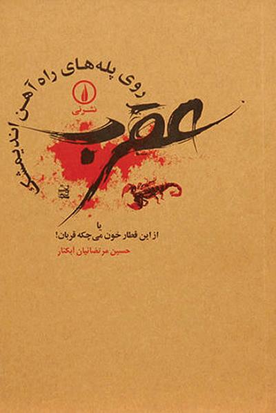 p32 (12) copy