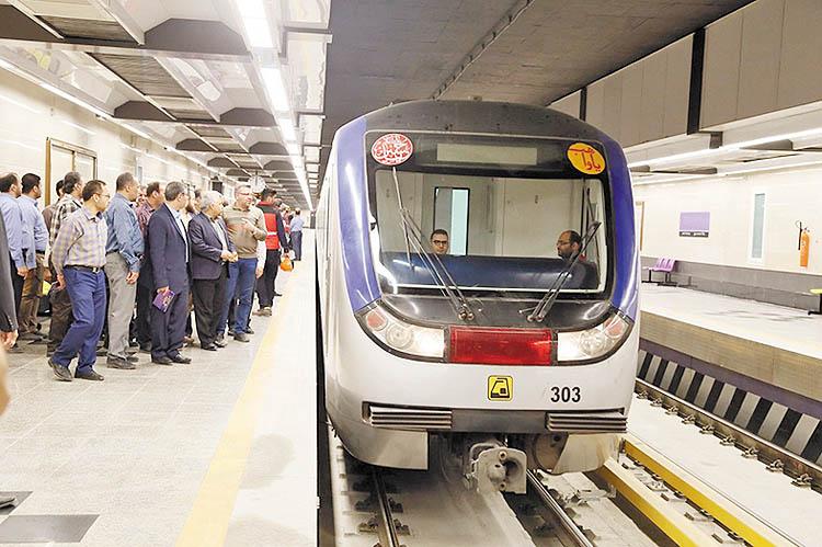 خط 7 متروی تهران