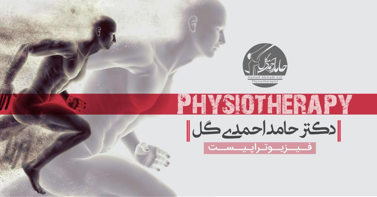 دکتر احمدی گل