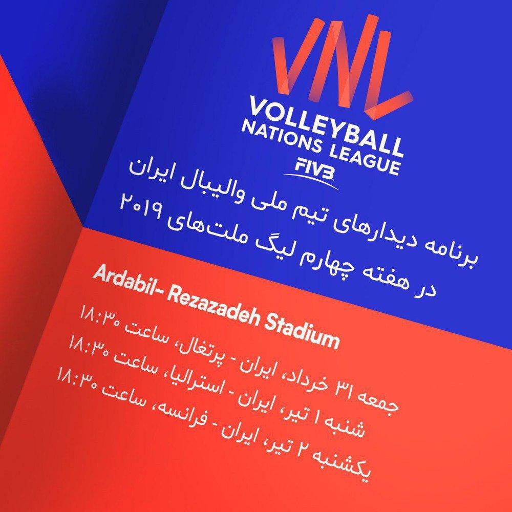 برنامه مسابقات تیم ملی والیبال در لیگ ملت ها