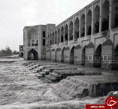 زاینده رود در عهد قاجار