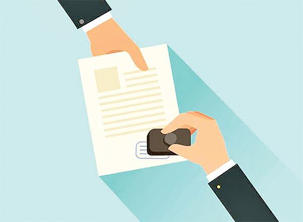 حلقه تکمیلی حذف مجوزها