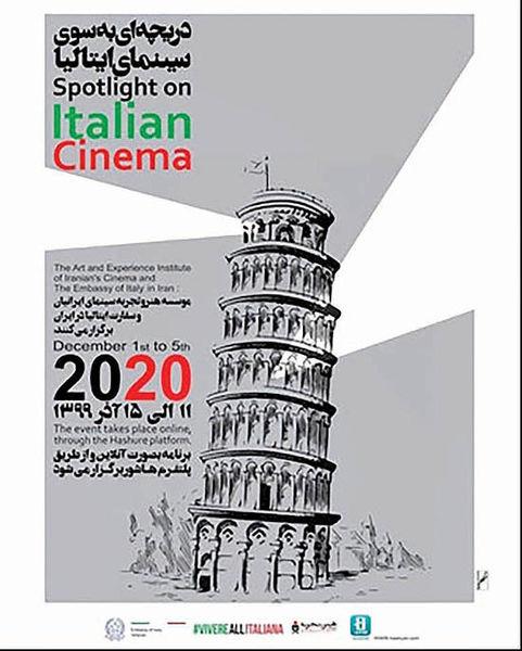 برنامه پخش فیلمهای هفته فیلم ایتالیا  در ایران