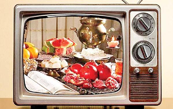 سفره رنگارنگ تلویزیون در شب چله