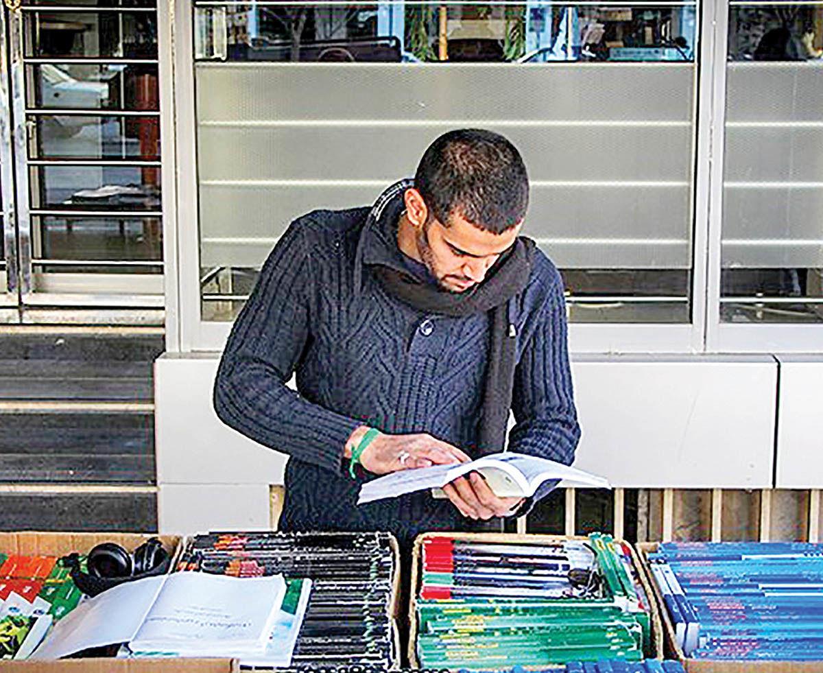 بار تورم بازار نشر بر دوش دولت