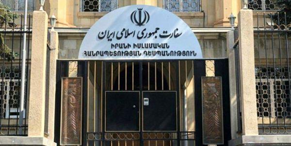 سفارت ایران: شایعه بازداشت ۱۶۰ نظامی ارمنستان در ایران، بیاساس است