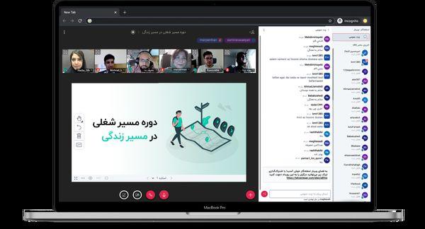 انتخاب سرویس خوب برگزاری وبینار در ایران