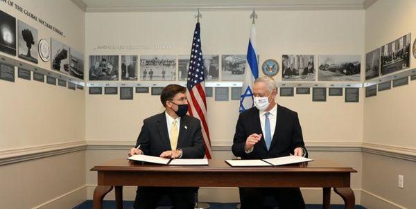 امضای بیانیه در واشنگتن برای حفظ برتری نظامی رژیم صهیونیستی
