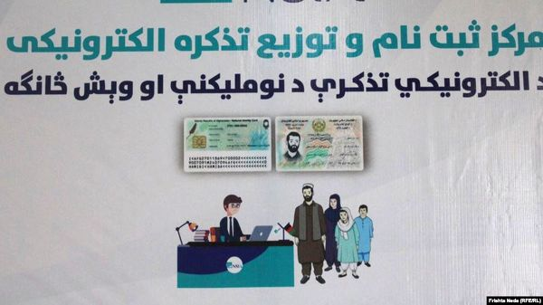 افغانستان زبان ملی را فارسی اعلام کرد