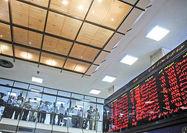 تداوم عقبنشینی سیاسی بازار سهام