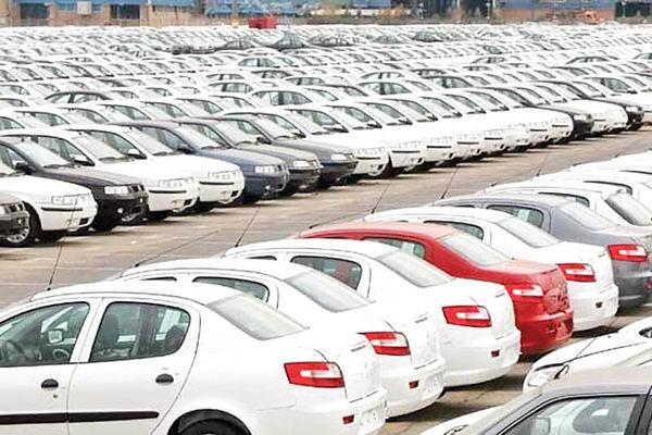 کوچ  قیمت خودرو از کف به سقف