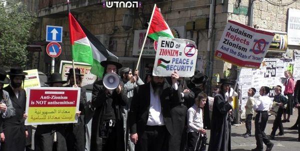 ادامه تظاهرات علیه نتانیاهو در قدس اشغالی و در حمایت از فلسطین