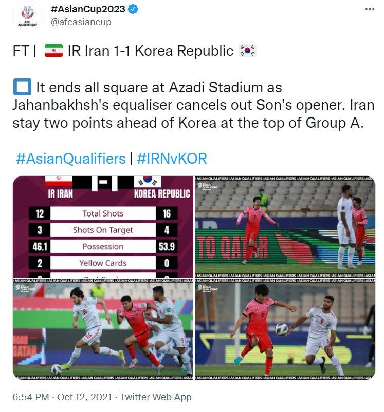 واکنش AFC به تساوی ایران و کره جنوبی/عکس
