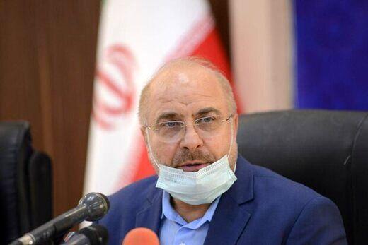 واکنش دو مشاور روحانی به اظهارات قالیباف
