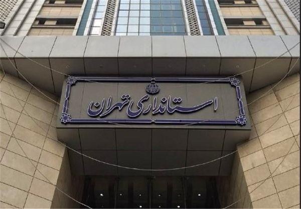 تهران بخاطر کرونا یک هفته تعطیل شد