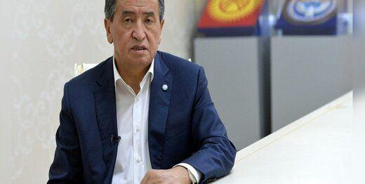 رئیس جمهور قرقیزستان استعفای خود را اعلام کرد
