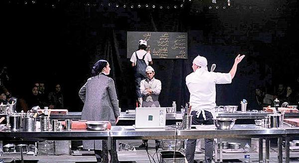«آشپزخانه» معجونی در پردیس تئاتر شهرزاد