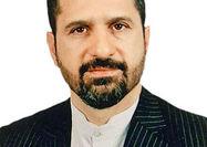 اتخاذ  سیاستهای  دوحزبی