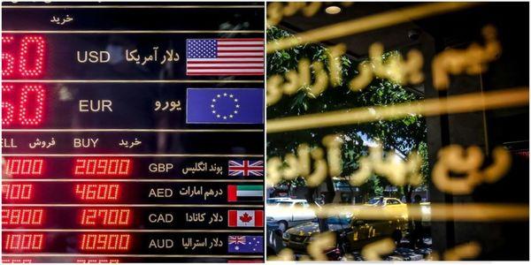 نگاه نزولی بازار سکه به قیمت دلار