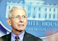 پردرآمدترین کارمند دولت فدرال آمریکا کیست؟