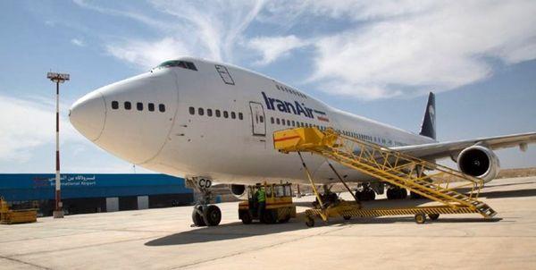 تعلیق پروازها بین ایران و انگلستان تمدید شد