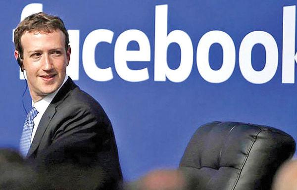 فیسبوک و مقابله با یک شرکت تحلیلگر اطلاعات جدید