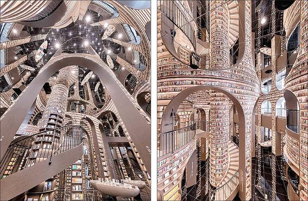 افتتاح یک کتابفروشی سوررئال در چین