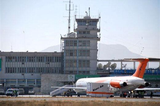 آماده شدن فرودگاه کابل برای از سرگیری پروازها