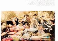 پرونده آشپزی و غذا در «داستان همشهری»