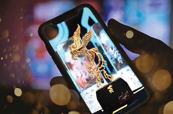 زمزمههای برگزاری آنلاین جشنواره فیلم فجر
