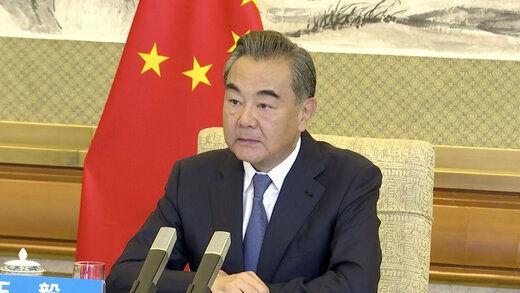 وزیرخارجه چین پس از دیدار با ظریف چه درخواستی داشت؟