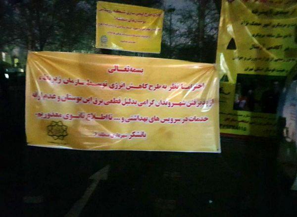 دلیل تعطیلی بوستان لاله تهران مشخص شد