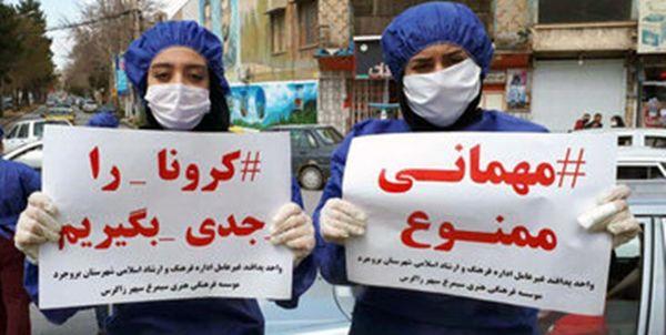 تعطیلی تهران شوخی است!