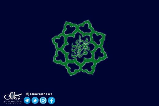 انصراف ۳ نامزد تصدی شهرداری تهران