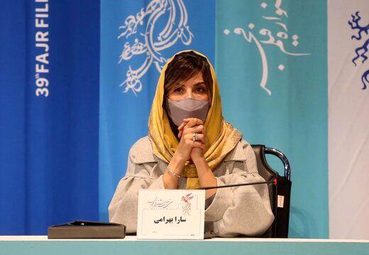تیپ سارا بهرامی در جشنواره فیلم فجر+ عکس
