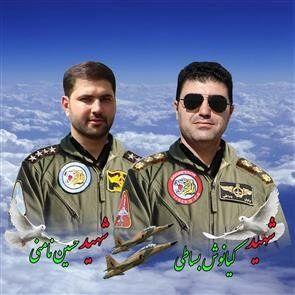 ارتش: علت حادثه در پایگاه هوایی دزفول در حال بررسی است