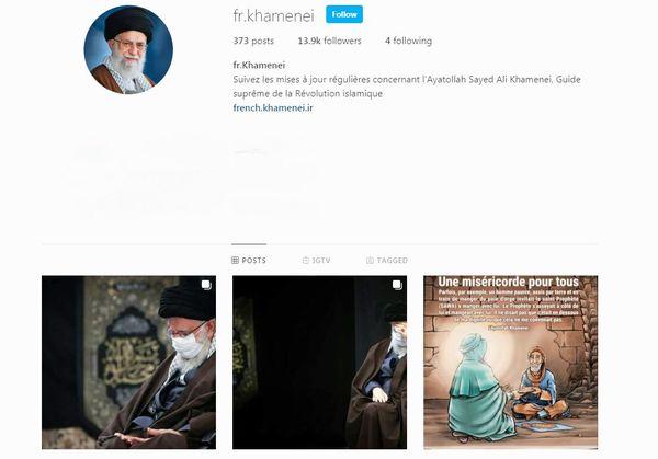 اینستاگرام صفحه فرانسوی زبان رهبر انقلاب را بازگرداند
