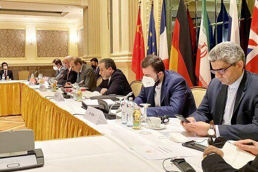 پایان نشست کمیسیون مشترک برجام در وین